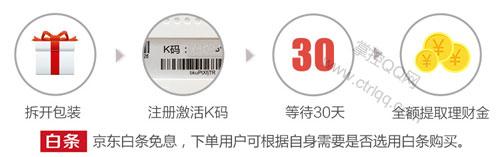 斐讯K2路由器海蓝0元购 再赚60元现金