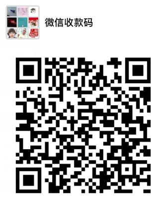 0.01元包邮微信官方收款码 微信提现从此无手续费