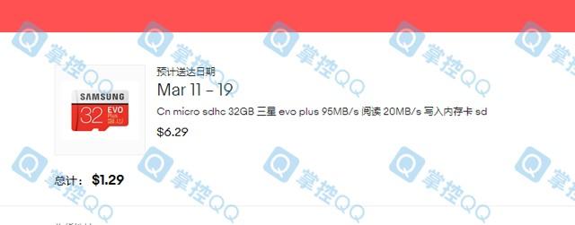 eBay新用户0.07元撸蓝牙耳机等众多实物