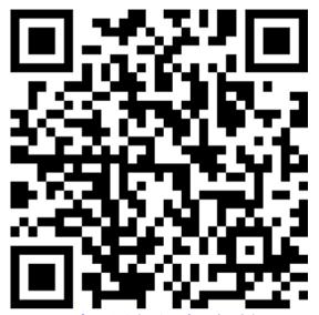 微信扫码收藏关注领1元微信红包 多号可撸