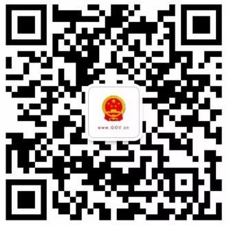 中国政府网送你100M流量 邀请好友再领1G