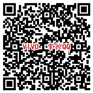 新浪微博vivo非凡承诺互动领支付宝现金 亲测1.31元