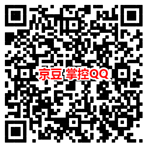 京东APP撸400左右京豆价值4元