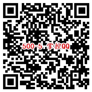 京东金融500-5信用卡还款券 90-5话费券 新老用户均可