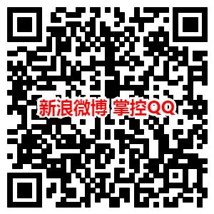 新浪微博红人淘进店领现金 亲测4.36元