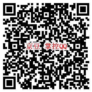 京东APP关注好店赢千万京豆 亲测144京豆
