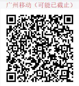 中国移动查网龄领流量 最高可领20G