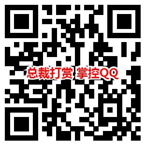 京东APP总裁打赏抽最高88888京豆亲测188京豆
