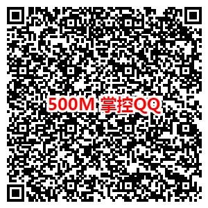 太平金服免费领中国联通500M流量秒到