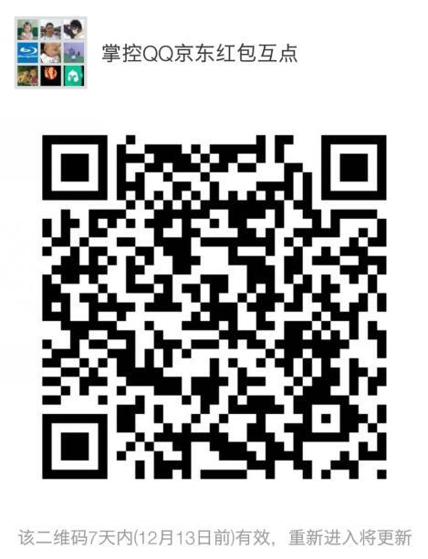 京东双12撸现金红包2个活动亲测撸60+