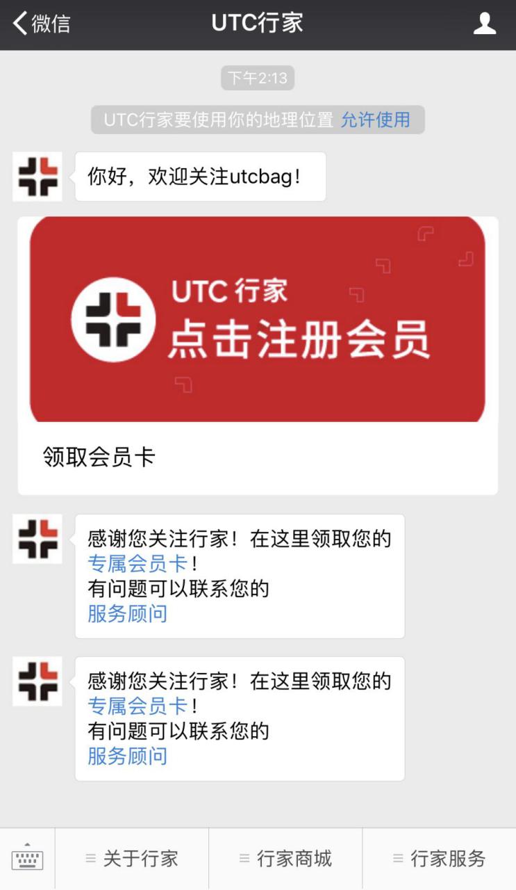 """UTC行家十周年发福利,全网寻""""旅行锦鲤""""送塞班之旅"""