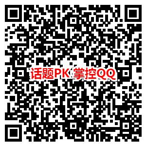 招商银行话题PK站队抽5-10元话费券、华为P20 Pro等