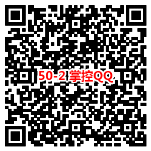 微信撸5.5元话费券可以出平台可自用