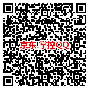 京东猪事大吉预约分享撸京豆、小金库现金
