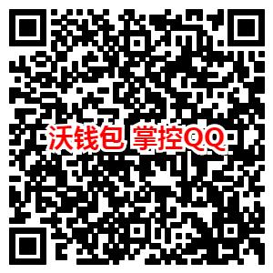 沃钱包京喜联连领付款码红包亲测9.66元可套现