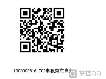 京东入会领88京豆价值0.88元TCL电视自营