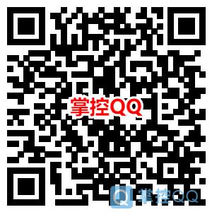 京东领29-2、50-3话费券可出平台
