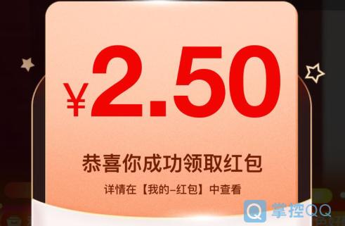 京东星店长轻松领18元红包