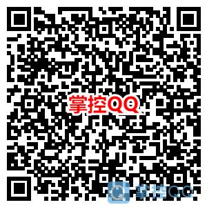荒野乱斗登录领2元微信红包IOS直接领取不用下载