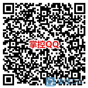 招行破0红包亲测0.68必中体验招牌学堂