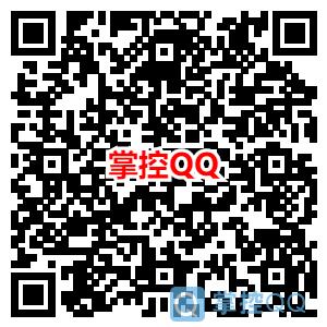 京东金融领腾讯视频VIP每月可领附多领方法