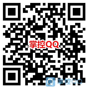 只要79元爱奇艺+京东PLUS联合年费会员