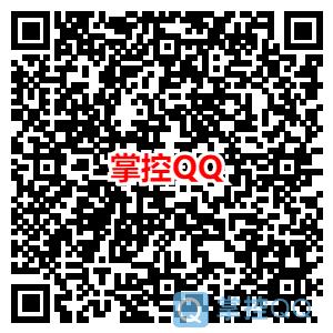 微信3.88元信用卡还款券限平安银行