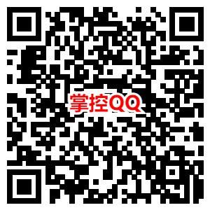 招行信用卡保底15元毛抽携程25-888元红包